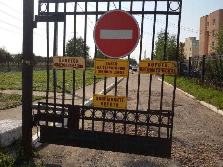 «Клинский городской бастион» капитулировал