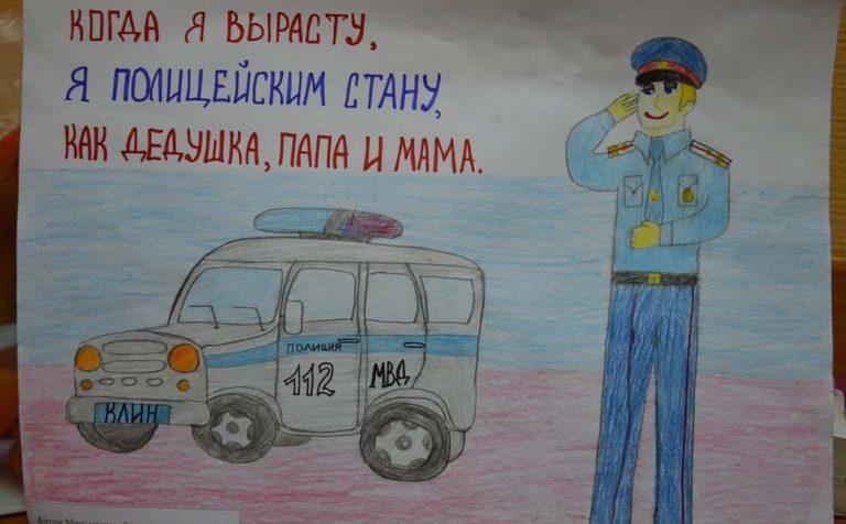 В Клинской полиции прошла выставка детских рисунков