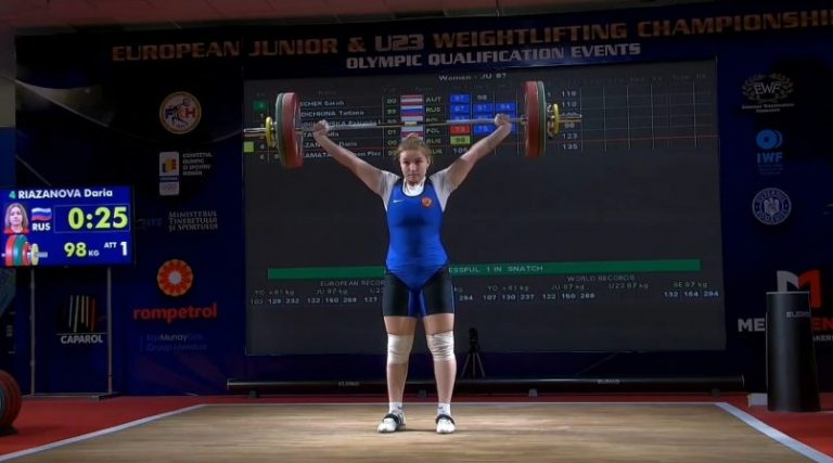 Тяжёлая атлетика: завоевали золото и серебро