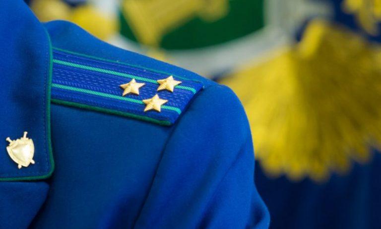Клинскую организацию оштрафовали за приём на работу бывшего госслужащего