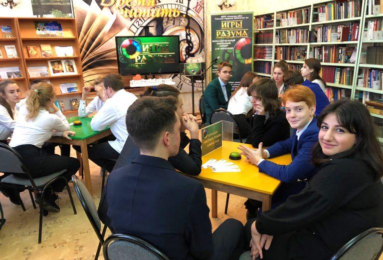 «Игры разума» состоялись в клинской библиотеке