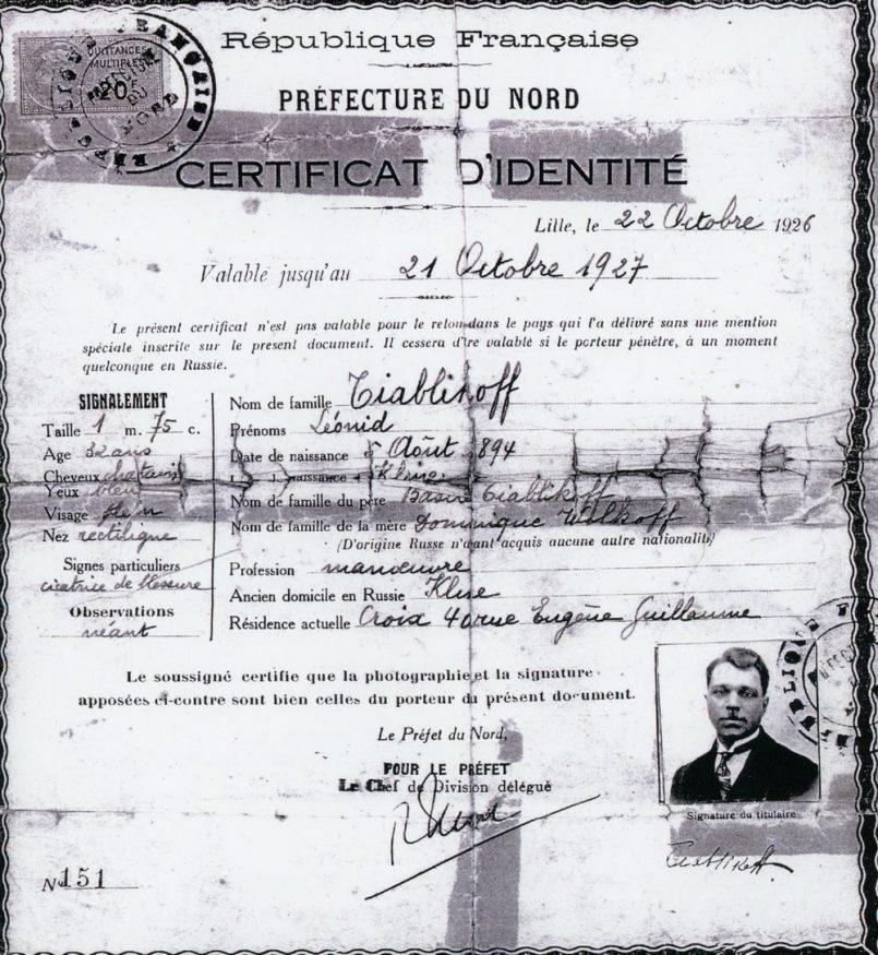 Нансеновский паспорт Леонида