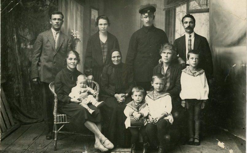 Тябликовы в 1929 году