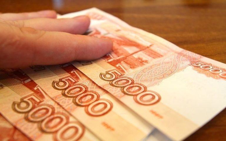 Минимальный размер зарплаты в Подмосковье повысится на 453 рубля