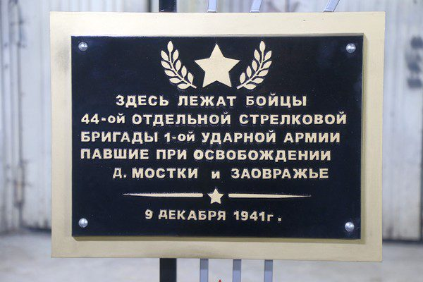 Монумент для Солнечногорска изготовили осуждённые челябинских ИК