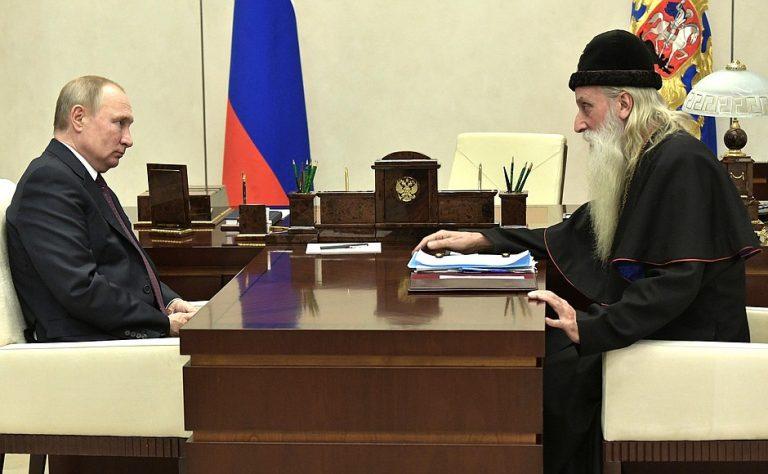 Путин обсудил возвращение старообрядцев в Россию