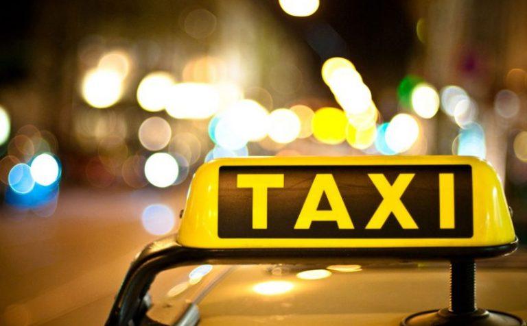 Цена проезда на такси в Подмосковье может подняться