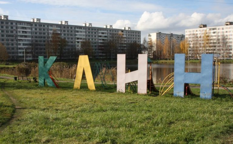 Клин в рейтинге городов России по шаговой доступности магазинов