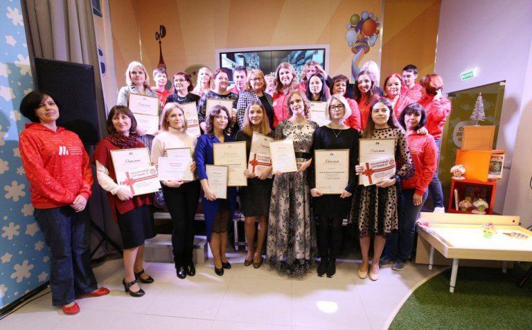 Клинские библиотеки стали призёрами областных конкурсов