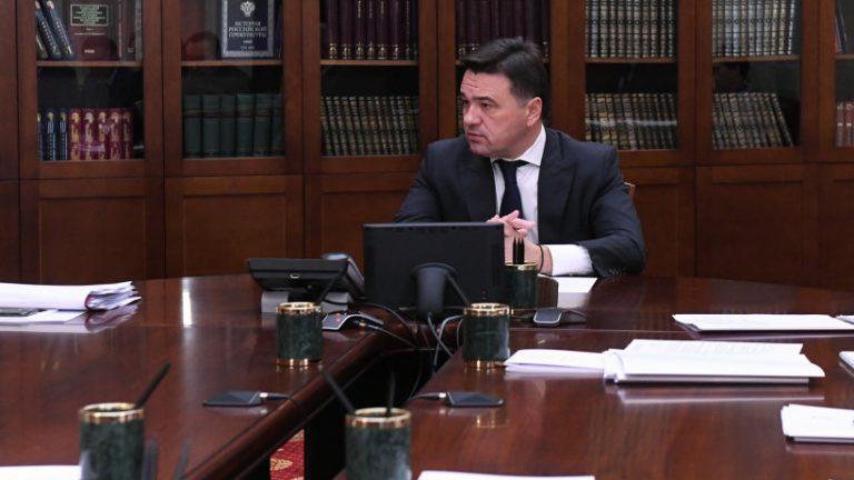 Правительство Подмосковья подвело итоги года
