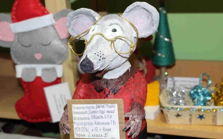 Мышиное царство в детской библиотеке