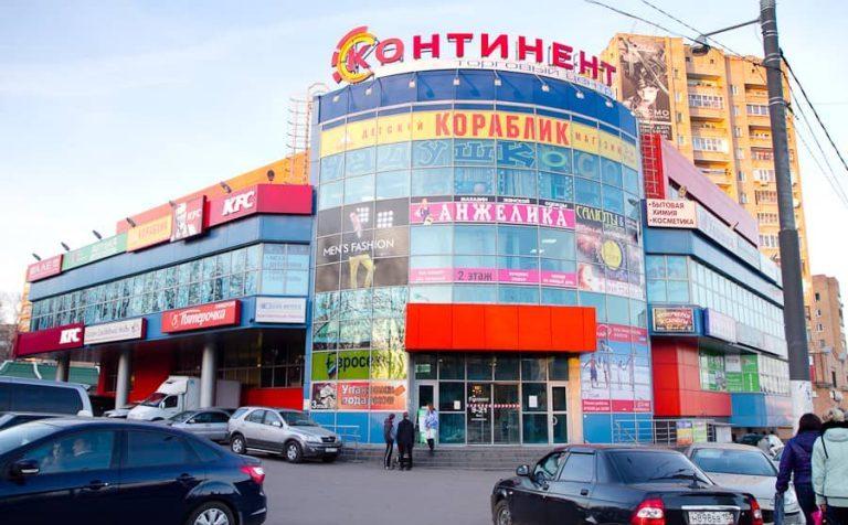 Торговый центр «Континент» вновь открылся. Надолго ли?