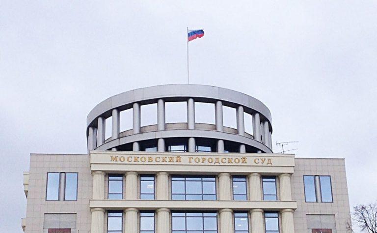 Суд продлил меру для экс-главы Клинского района