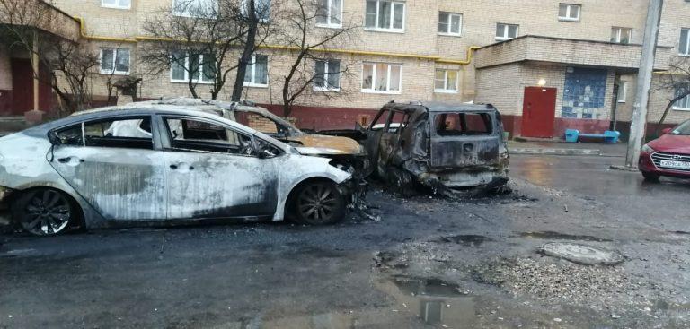 В Клину Московской области поджигателю машин вынесен приговор