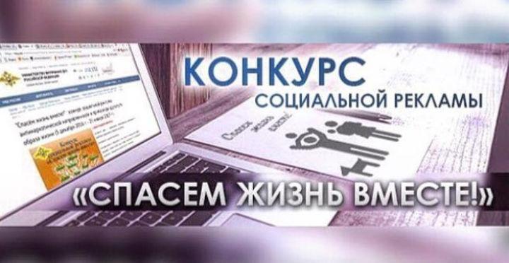 МВД России объявило конкурс против наркотиков