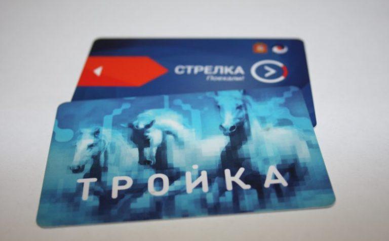 Проезд в Подмосковье и Москве теперь нельзя оплачивать банковской картой