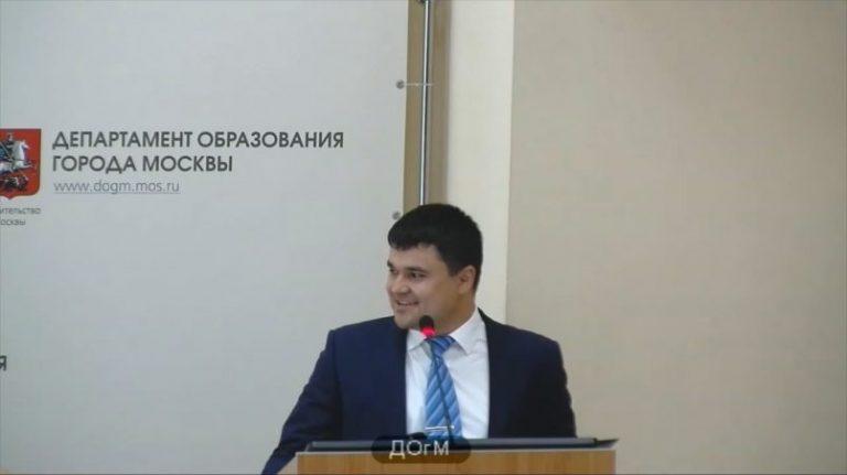 Арестован бывший чиновник департамента образования и науки Москвы