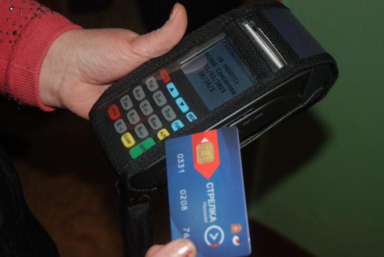 Отказы в приёме безналичной оплаты проезда в Московской области снизились