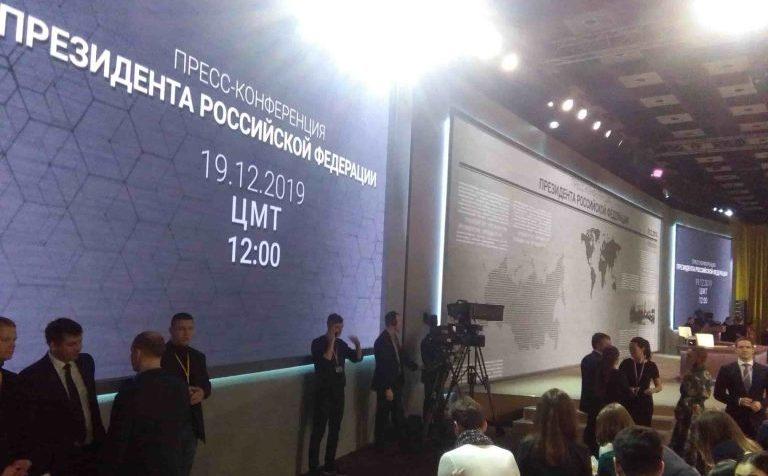 пресс-конференция ВВП 1