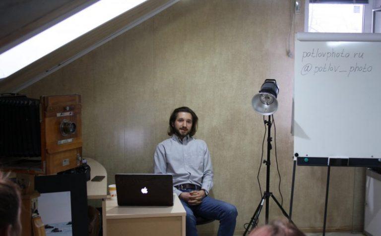 Мастер-класс по профессиональной фотографии состоялся в Клину