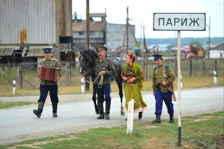 От Конопельки до Пиджаково. Необычные  названия российских городов и сел