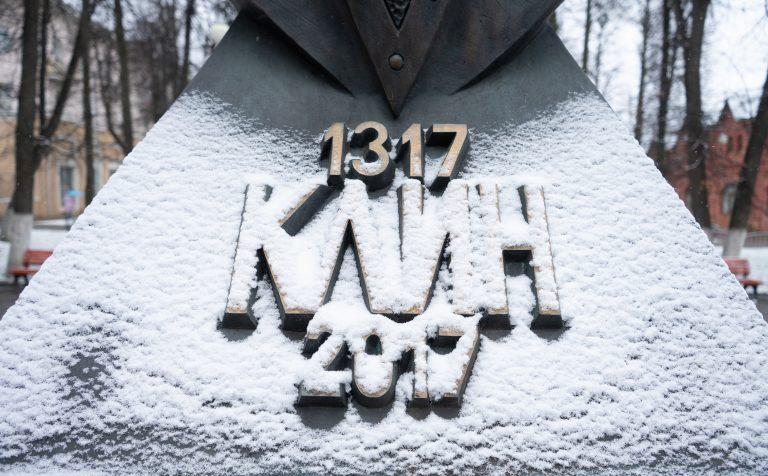 Точный прогноз погоды по Москве и Московской области