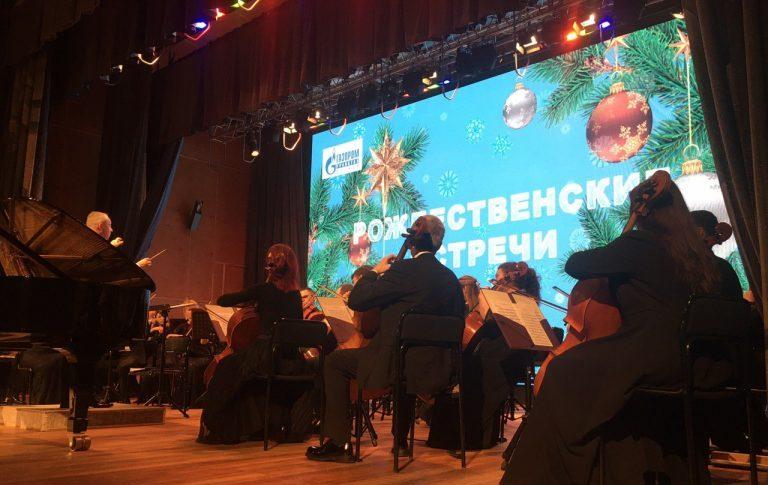 Рождественские встречи с классической музыкой