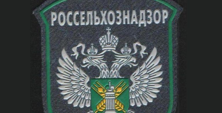 Клинский «Перекрёсток» оштрафовали