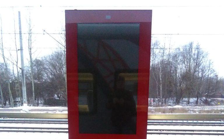 Интерактивная инфостойка на станции Клин не работает временно