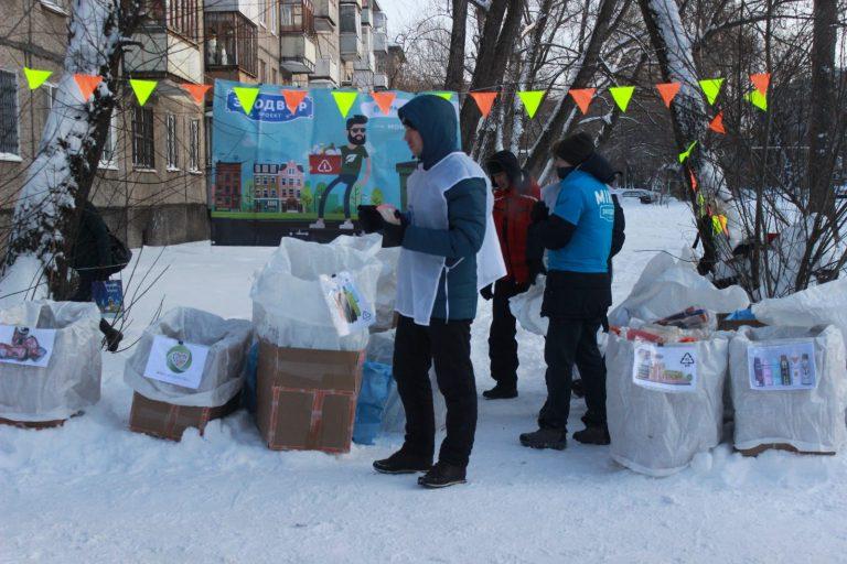 Акция по сбору вторсырья «ЭкоДвор» пройдёт в Солнечногорске