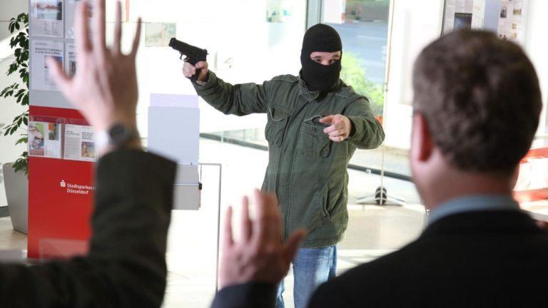 Сын контрразведчика грабил банки в Зеленограде