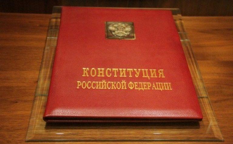 Президент России внёс в Госдуму проект поправок к Конституции