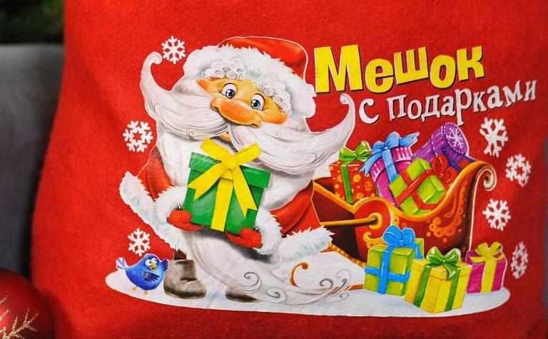 Что теряли в новогоднюю ночь в московском метро