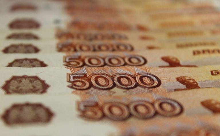 Организаторы лотереи: миллиард был выигран честно