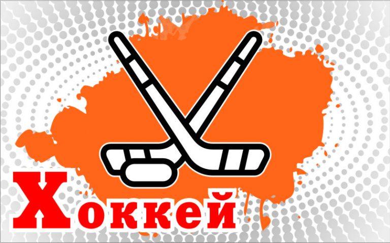 Хоккей. Два разгрома