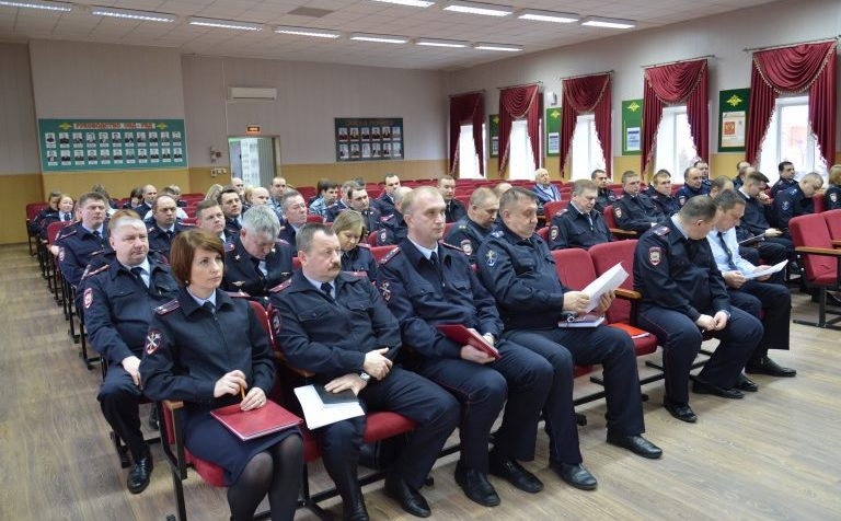 Клинская полиция подвела итоги работы за прошлый год