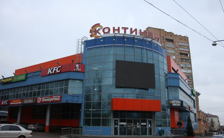 ТЦ «Континент» в Клину Московской области закрыт после проверок МЧС