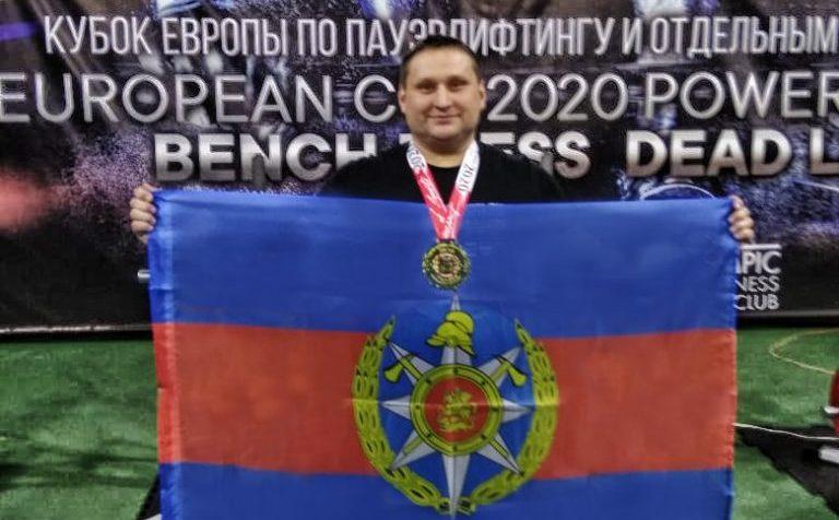 Клинский спасатель победил в открытом кубке Европы по пауэрлифтингу