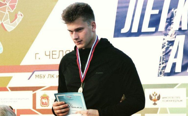 Клыков 2