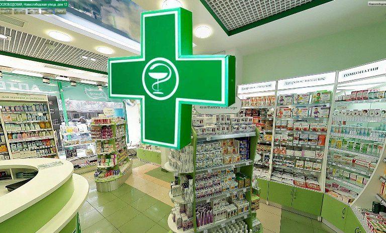 За повышение цен  аптеки будут штрафовать