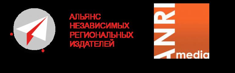 АНРИ обратился к Правительству РФ с предложением поддержать СМИ