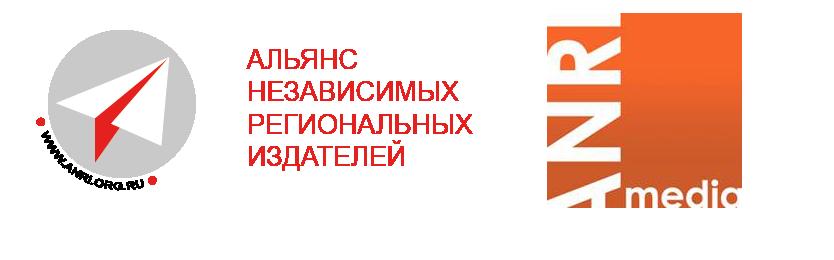 АНРИ 2