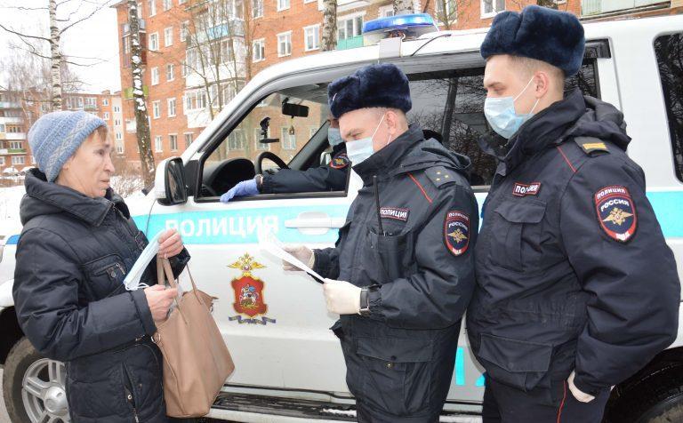 Клинские полицейские проводят разъяснительные беседы по самоизоляции
