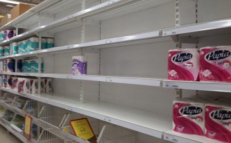 Ситуация с товарами первой необходимости в подмосковном Клину