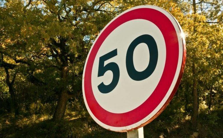 Московская область: скорость на понижение