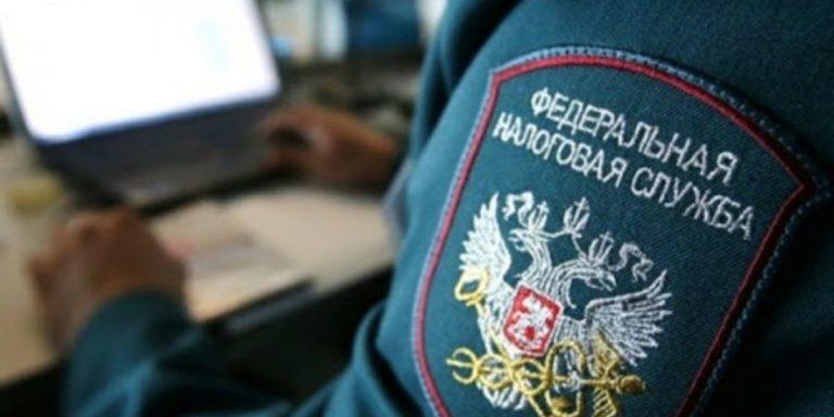 ИФНС России по г. Клину Московской области информирует