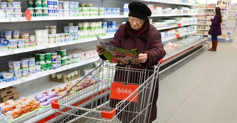 Торговые сети вводят почасовой режим посещения своих магазинов пожилыми людьми