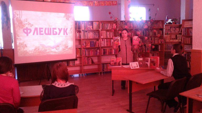 Школьникам Солнечногорска предлагают придумать рекламу для книги