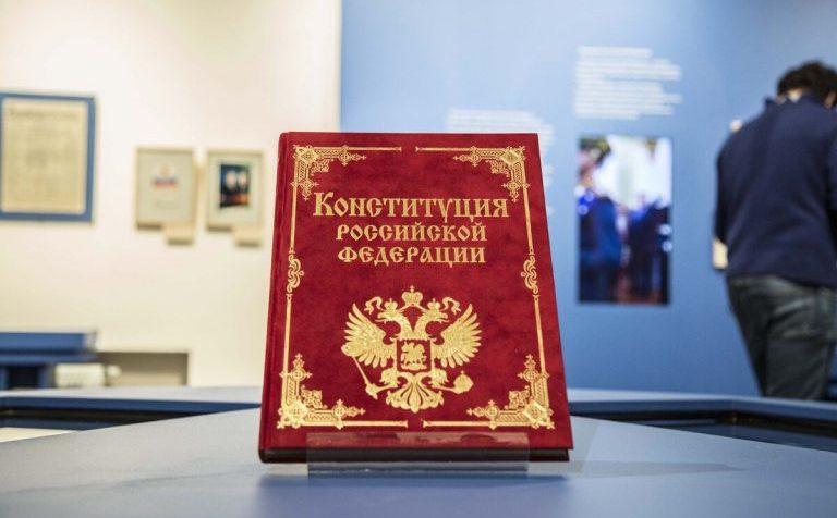 Решений о переносе голосования по поправкам в Конституцию нет