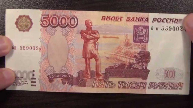 В Москве шесть человек обвиняют в фальшивомонетничестве